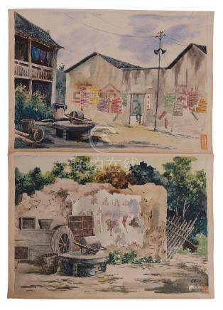 TWO PAGES OF CHINESE WATERCOLOR OF LANDSCAPE