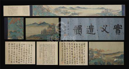 CHINESE HAND SCROLL PAINTING OF MOUNTAIN VIEWS WITH CALLIGRAPHY