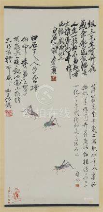 CHINESE SCROLL PAINTING OF INSECT AND CALLIGRAPHY