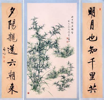 CHINESE SCROLL PAINTING OF BAMBOO WITH CALLIGRAPHY COUPLET