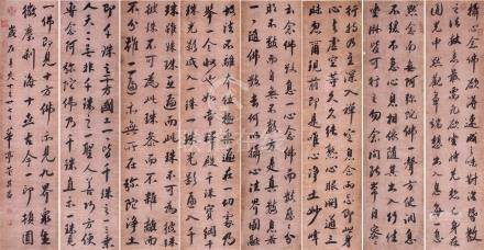 EIGHT PANELS OF CHINESE SCROLL CALLIGRAPHY ON PAPER