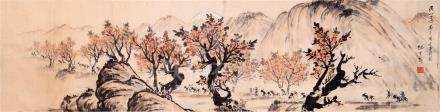 CHINESE HARIZONTAL SCROLL PAINTING OF MOUNTAIN VIEWS