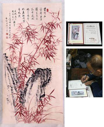CHINESE SCROLL PAINTING OF BAMBOO AND ROCK WITH NOTABLE SPECIALIST'S CERTIFICATE