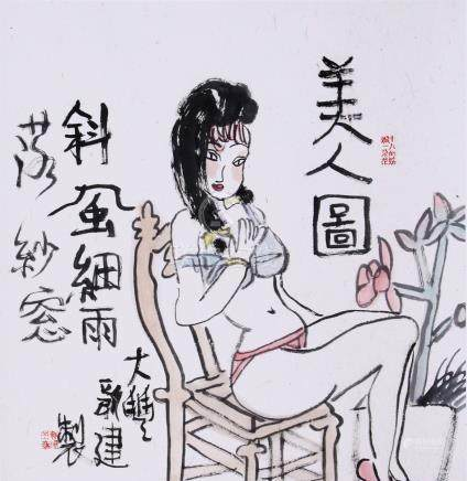 CHINESE SCROLL PAINTING OF SEATED NUDE