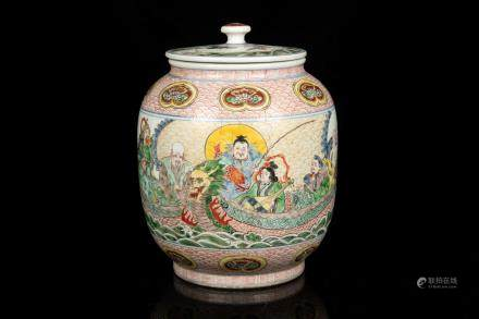FAMILLE ROSE 'EIGHT IMMORTALS' JAR WITH LID