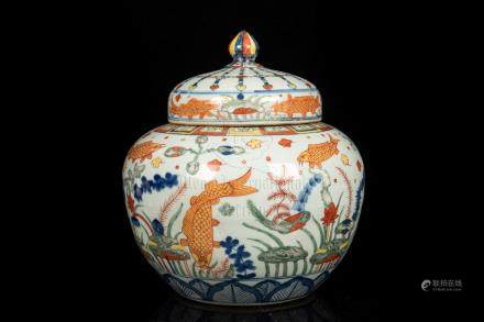 WUCAI 'FISH AND ALGAE' JARDINIERE WITH COVER