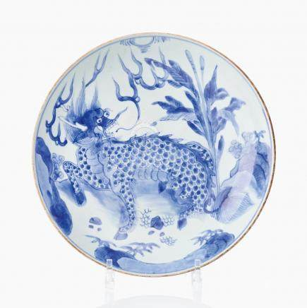 A Chinese blue and white 'Kylin' charger