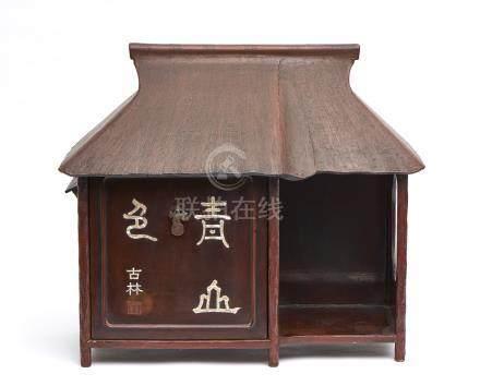 Présentoir en bois pour ustensiles à thé en forme de maison de thé au toit de c