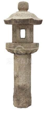 Lanterne de jardin en granit de forme hexagonale composée de cinq éléments (tor