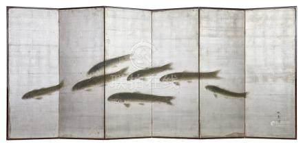 Paravent à six panneaux (byobu) à feuilles d'argent , décoré de sept carpes koi