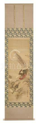 Rouleau (kakejiku) orné d'une peinture polychrome, représentant un faisan. Sign