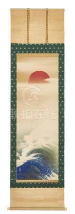 Rouleau (kakejiku), orné d'une peinture polychrome représentant un soleil rouge