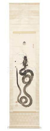 "Rouleau (kakejiku) , orné d'une peinture monochrome représentant le kanji ""Drag"