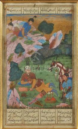 INDE Moghole - Vers 1625-50 Bahram jette un rocher de la mon