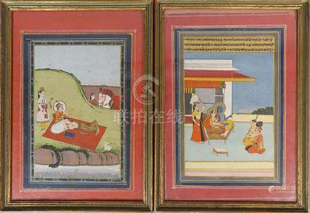 INDE - Fin du XIXe siècle Deux miniatures indiennes gouache