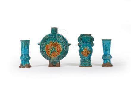 CHINE - Fin de l'époque MING XVIIe siècle Gourde et trois va