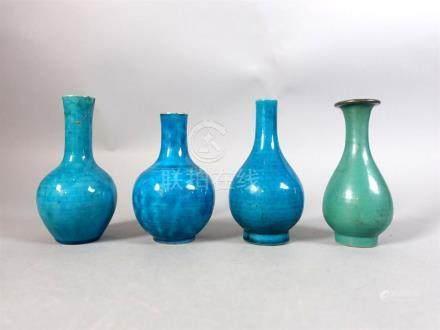 CHINE - Époque KANGXI (1662-1722) et XIXe siècle Quatre vase