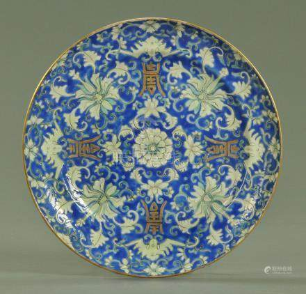 A Chinese dished plate, Tongzhi period,