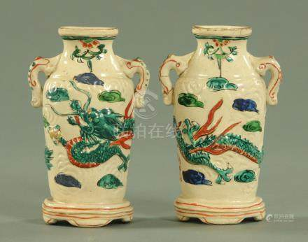 A pair of Japanese Ko Kutani twin handled vases, 18th/19th century,