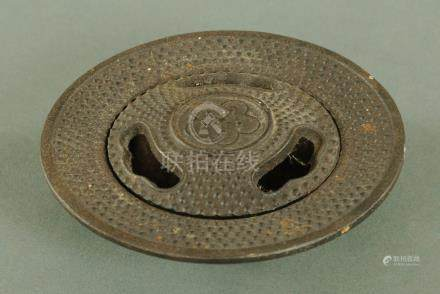 A Japanese cast iron Koro and cover, 19th century,