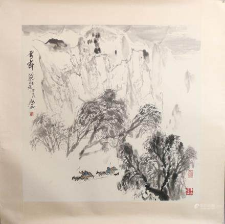 XU SHUZHI (1922-2002) LANDSCAPE