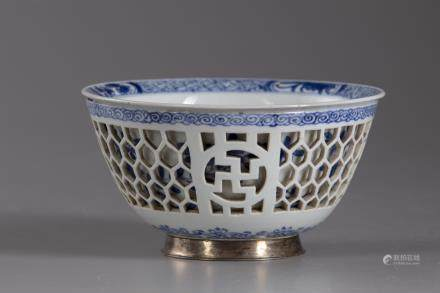 A Chinese blue and white double-walled reticulated bowl