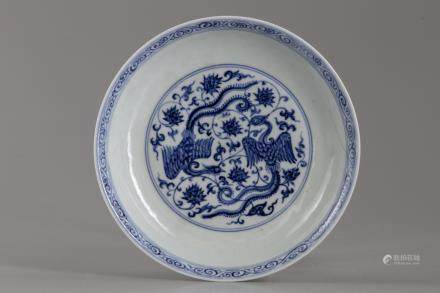 A Chinese blue and white 'phoenix' dish