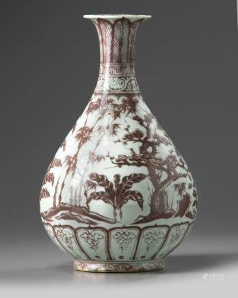 A Chinese underglaze copper-red 'Three Friends of Winter' pear-shaped vase, yuhuchunping