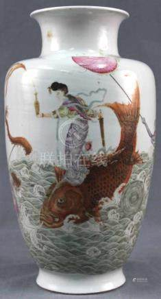 Vase Japan / China. Porzellan. 6 - Zeichen Marke.32,5 cm hoch.Vase Japan / China. Porcelain. 6 -