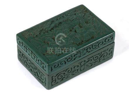 A Chinese green cinnabar lacquer box & cover decorated with figures within a landscape, (11cms (4.
