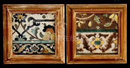 A pair of Persian/Islamic tiles, framed. 19 by 19cm (7.5 by 7.5 ins)