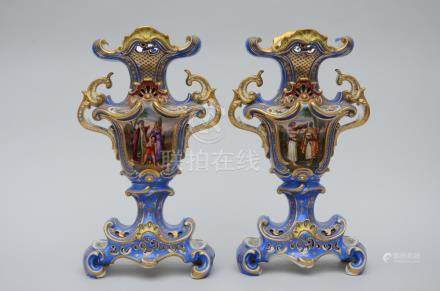 "A pair of Louis-Philippe vases in porcelain ""oriental decor"""