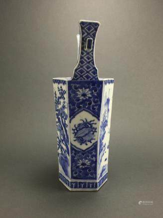 Ming Dynasty: Blue and White Water Pail Vase Depicting Flowers and Birds