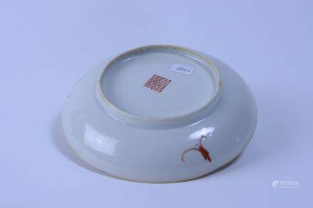 Tongzhi: A Famille-rose Lotus and Crane Dish