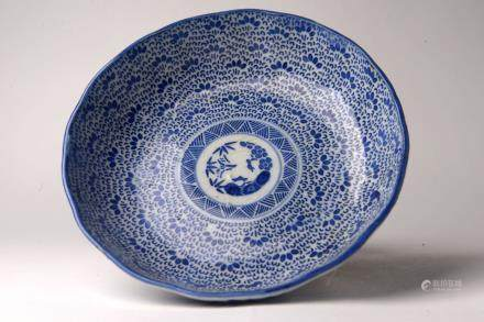 Ming  Dynasty: Small Blue and White Wave Rim Dish