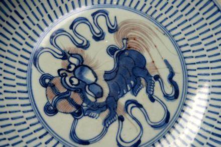 Qianlong: Large Blue and White with  Red Underglaze Lion Dish