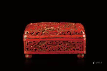 CARVED CINNABAR BOX METAL BASE