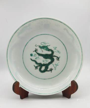 CHINESE GREEN DRAGON GLAZED PORCELAIN PLATE W/ MAR