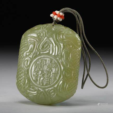 CHINESE YELLOW JADE CARVED PENDANT