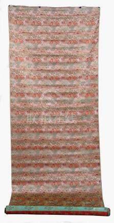 Un Lé de soierie, A length of brocaded silk, China. Les lès de soieries chinoi