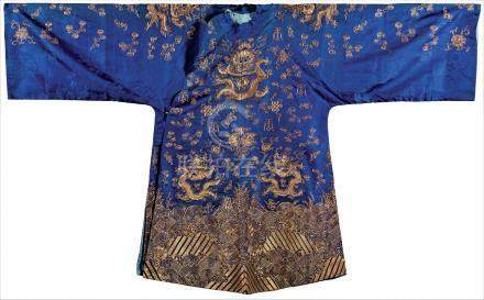 Une robe Chi fu (dragons), A Chinese antique silk costume, China. Chi fu brodé