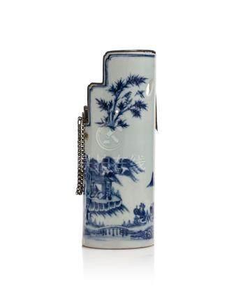 VIETNAM, XVIIIe siècle