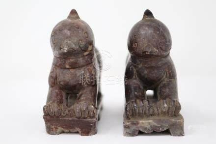A pair of auspicious bird display. 祥鸟石头摆设 ( 1对)