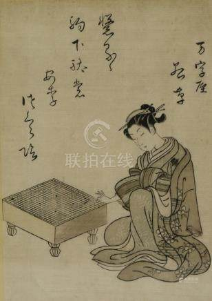 A Japanese painting with frame . 日本画连框