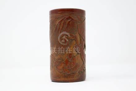 A carved bamboo brush pot 竹雕醉翁笔筒