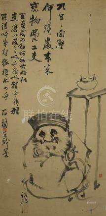 A Japanese calligraphy and painting                  日本书法及画