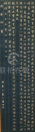 A Japanese hanging scroll of calligraphy            日本书法