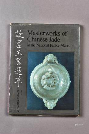 A BOOK ON MASTERWORKS OF CHINESE JADE IN THE NATIONAL PALACE MUSEUM