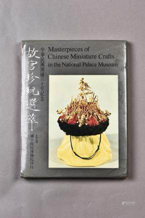A BOOK ON MASTERPIECES OF CHINESE MINIATURE CRAFTS IN THE NATIONAL PALACE MUSEUM
