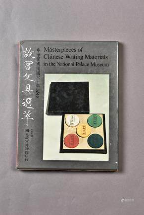 A BOOK ON MASTERPIECES OF CHINESE WRITING MATERIALS IN THE NATIONAL PALACE MUSEUM